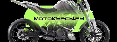 Права на мотоцикл.
